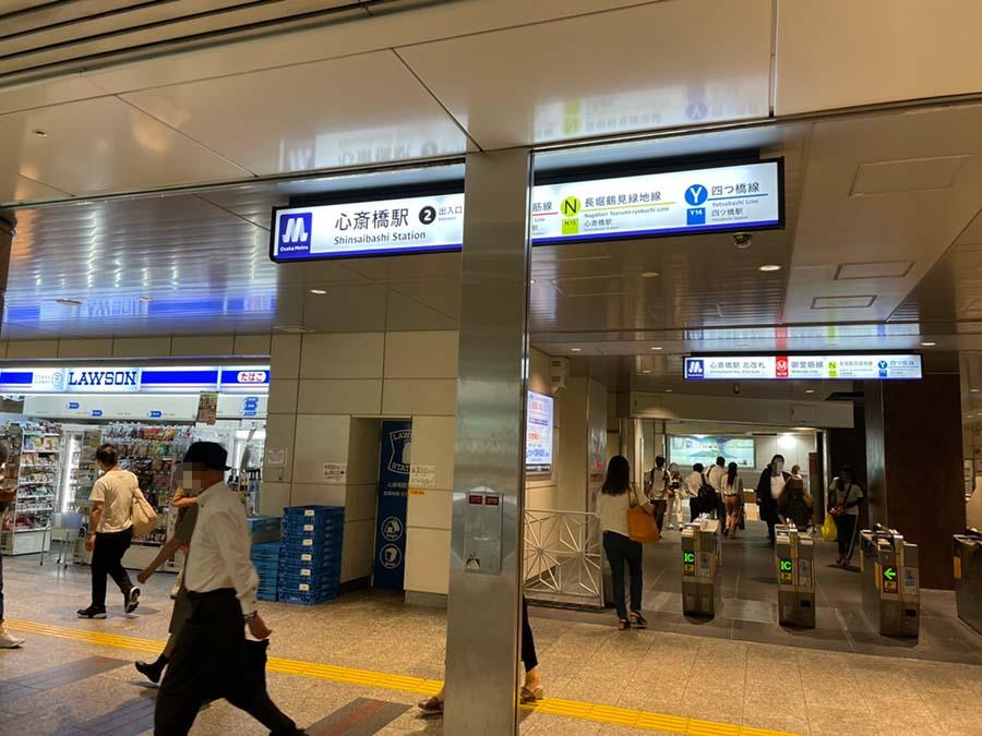 クリスタ長堀の心斎橋駅 2番出口