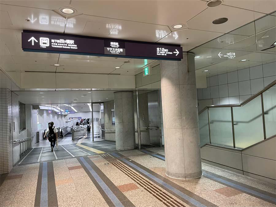 心斎橋駅 北12番出口